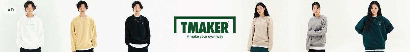 [TMAKER] 2021 티메이커